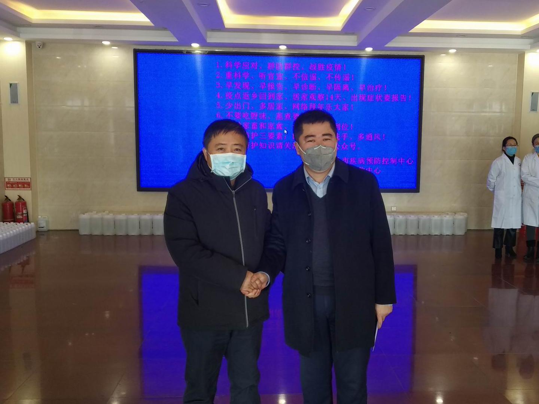 公主岭市引领非公企业聚力援助疫情